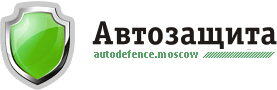 autodefence.moscow
